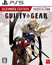 <GUILTY GEAR -STRIVE- Ultimate Edition - PS5>