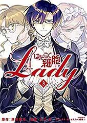 <はたらく細胞LADY(3) (モーニングコミックス)>
