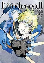 <Landreaall: 37【電子限定描き下ろしペーパー付き】 (ZERO-SUMコミックス)>