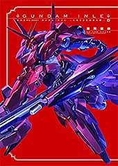 <A.O.Z RE-BOOT GUNDAM INLE ガンダム・インレ -くろうさぎのみた夢- VI (単行本コミックス)>