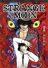 <STRANGE MOON (1) (バンブーコミックス)>