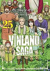 <ヴィンランド・サガ(25) (アフタヌーンコミックス)>