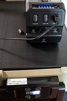 <LACITA ポータブル電源 エナーボックスで運用可能>