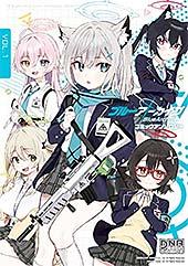 <ブルーアーカイブ コミックアンソロジー VOL.1 (DNAメディアコミックス)>