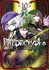 <Fate/Apocrypha(10) (角川コミックス・エース)>