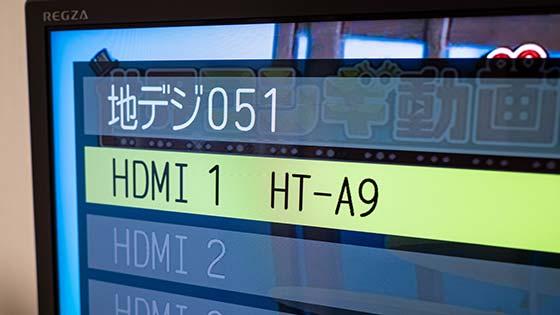 <REGZAのHDMI切り換え>