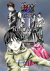 <RUOWA 01>