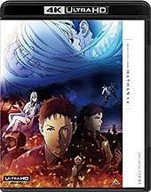 <機動戦士ガンダム 閃光のハサウェイ【4K ULTRA HD Blu-ray】(早期予約特典:pablo uchida(キャラクターデザイン)描き下ろしイラスト使用 A4イラストシート付)>