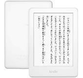 <Kindle フロントライト搭載 Wi-Fi 8GB ホワイト 電子書籍リーダー>