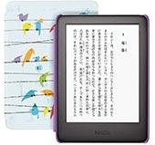 <Kindle キッズモデル 1,000冊以上の子ども向けの本が1年間読み放題 レインボーバードカバー>