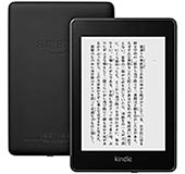 <Kindle Paperwhite 防水機能搭載 wifi 32GB ブラック 電子書籍リーダー>
