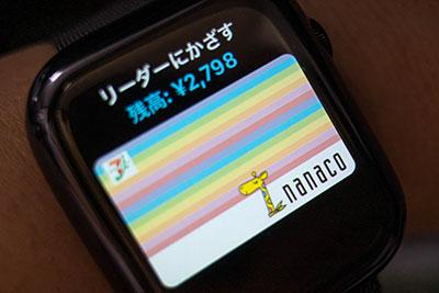 <Apple Watchにnanaco>